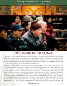 thumbnail of newsletter_spring2021-web